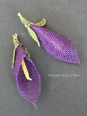 画像1: 手作りアクセに☆シルク糸:イーネオヤ単体|百合|インディゴパープル