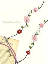 日本発送◆シルクイーネオヤ:グラスコード|蝶々|ライトピンク
