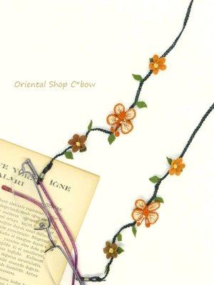 画像1: 日本発送◆シルクイーネオヤ:グラスコード|蝶々|オレンジ
