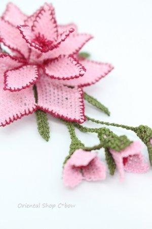 画像1: シルクイーネオヤブローチ|つぼみ付き星花|ライトピンク
