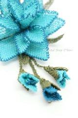 シルクイーネオヤブローチ|つぼみ付き星花|ターコイズ