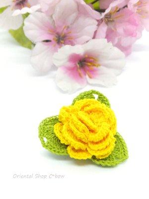 画像1: バラの小さいブローチ|人工シルク糸|イエロー