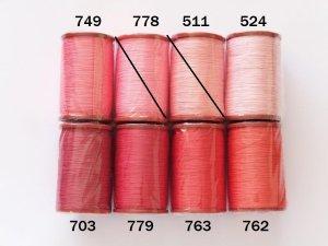 画像1: MUZ撚り済み:人工シルク糸 6本撚り糸 ピンク系