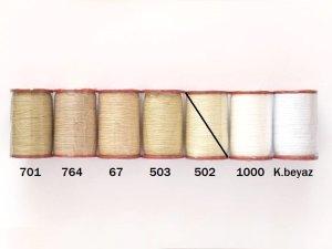 画像1: MUZ撚り済み:人工シルク糸|6本撚り糸|ホワイト・ベージュ系