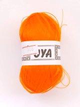 人工シルク糸|MUZ糸玉|508