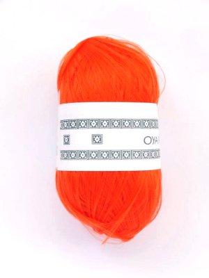 画像1: 人工シルク糸|MUZ糸玉|620