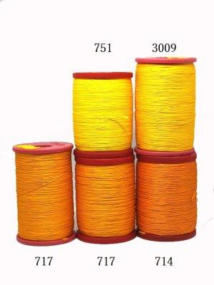 画像2: MUZ撚り済み:OYALI人工シルク糸 4本撚り糸 714