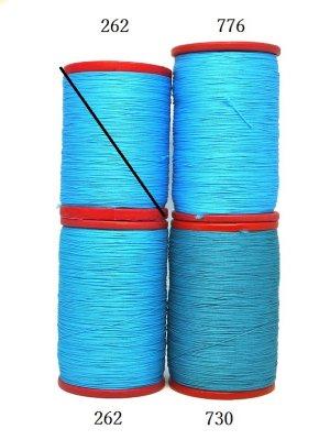 画像2: MUZ撚り済み:OYALI人工シルク糸|4本撚り糸|730