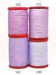 画像2: MUZ撚り済み:OYALI人工シルク糸|4本撚り糸|530 (2)