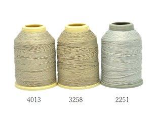 画像2: Leylak|4本撚り人工シルク糸|3258