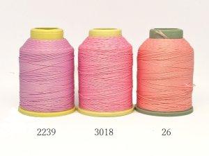 画像2: Leylak|4本撚り人工シルク糸|2239