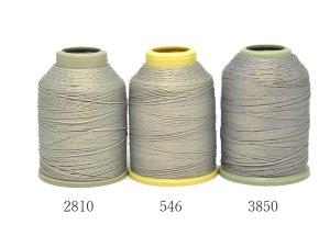 画像2: Leylak|4本撚り人工シルク糸|2810