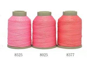 画像2: Leylak|4本撚り人工シルク糸|8525