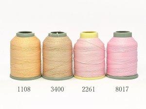 画像2: Leylak|4本撚り人工シルク糸|1108