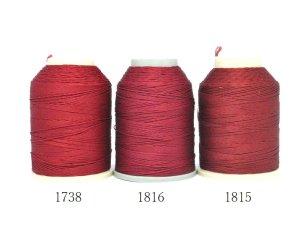 画像2: Leylak|4本撚り人工シルク糸|1815