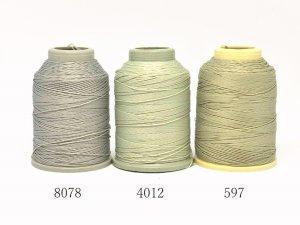 画像2: Leylak|4本撚り人工シルク糸|4012