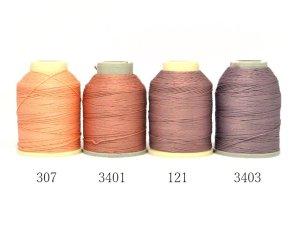 画像2: Leylak|4本撚り人工シルク糸|3403