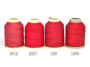 画像2: Leylak|4本撚り人工シルク糸|2257
