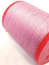 MUZ撚り済み:OYALI人工シルク糸|4本撚りラメ|538×シルバー