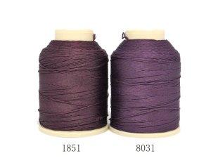 画像2: Leylak|4本撚り人工シルク糸|1851