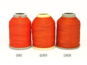 画像2: Leylak|4本撚り人工シルク糸|480