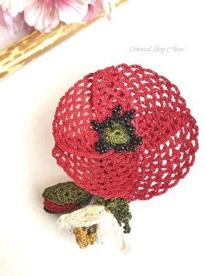 画像1: トゥーオヤ☆編みひなげしのブローチ
