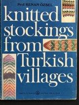 再入荷トルコの村の靴下「英語版」:1981年|絶版|ソフトカバー