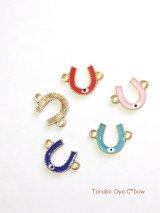 ナザルボンジュウパーツ|馬鉄型|青色・水色・赤色・ピンク色