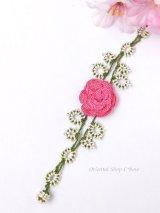 ボンジュックオヤブレスレット|リーフ・薔薇|ピンク