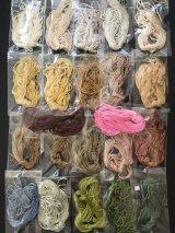 シルク糸(精錬)|21本セット