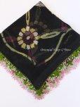 画像2: 珍:ブルサ|木版非常に珍しい|アンティークオヤスカーフ・シルク糸