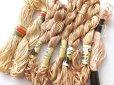 画像4: ヴィンテージ刺繍糸 (4)