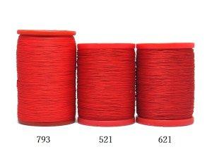 画像2: MUZ撚り済み:OYALI人工シルク糸|9本撚り糸|621