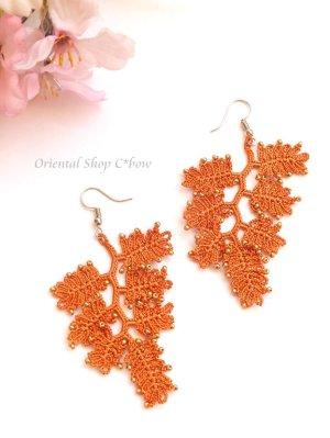 画像1: ボンジュックオヤピアス ゆらゆらシダの葉 コーラルオレンジ