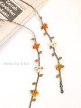 シルクイーネオヤ:グラスコード|とんがり花|オレンジ系オフホワイト|ココア(コード)