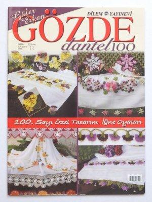 画像1: GOZDE DANTEL オヤ特集号:100号:2010年7月