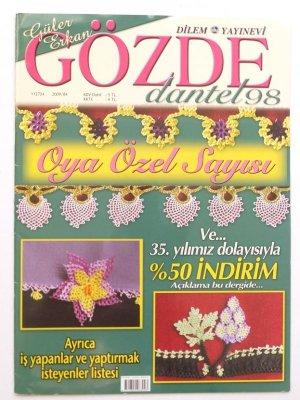 画像1: GOZDE DANTEL オヤ特集号:98号:2009年4月
