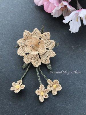 画像1: シルクイーネオヤブローチ|揺れる小花|ベージュ