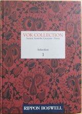 VOK COLLECTION|スザーニと平織り|アナトリア・コーカサス