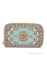 トルコ絨毯柄|カード・小銭入れ|H