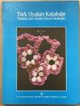 画像1: 再入荷:TURK OYALARIl KATALOGU-1第二版 ・トルコオヤ辞典-1:絶版 (1)