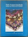 画像1: 再入荷:TURK OYALARIl KATALOGU-2第二版 ・トルコオヤ辞典-2:絶版 (1)