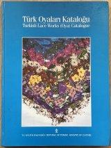 再入荷:TURK OYALARIl KATALOGU-2第二版 ・トルコオヤ辞典-2:絶版