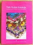 画像1: 再入荷:TURK OYALARIl KATALOGU-2初版 ・トルコオヤ辞典-2:絶版 (1)