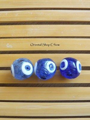 画像5: 職人さんの手作りガラスビーズ 青珠ナザル 3個セット