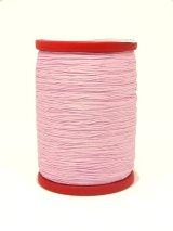 新色★MUZ撚り済み:OYALI人工シルク糸|4本撚り糸|103